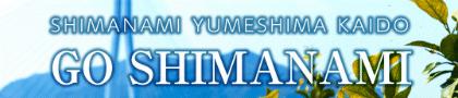 GO SHIMANAMI